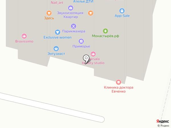 Банкомат, АКБ Приморье, ПАО на карте Находки