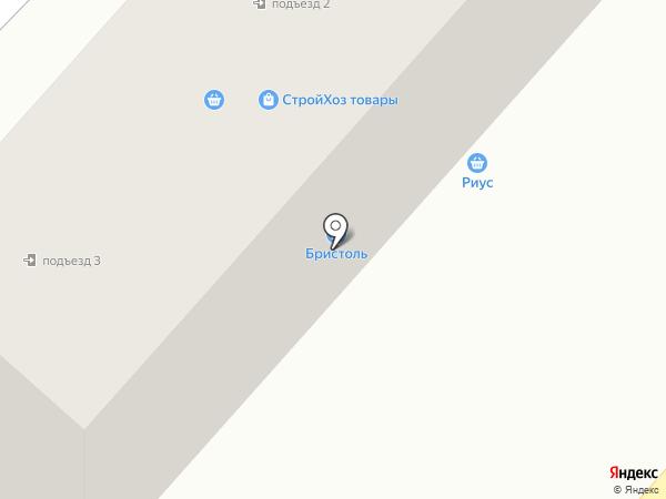 Минимаркет на Пограничной на карте Находки