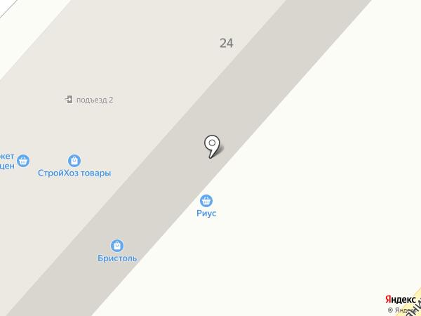 Мачо Пицца на карте Находки