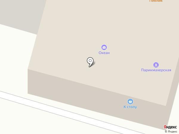 Салон-парикмахерская на карте Находки