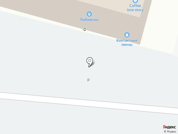 Автомат по продаже контактных линз на карте Находки