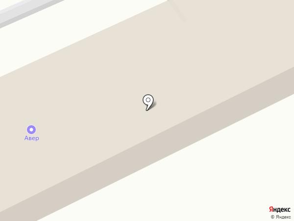 Авер на карте Находки