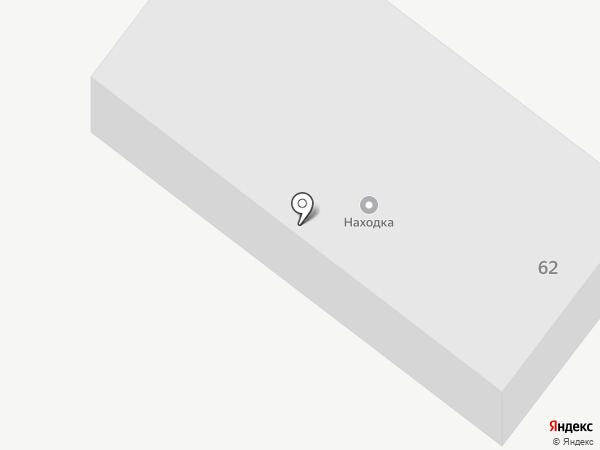 GREATWAY LOGISTICS на карте Находки