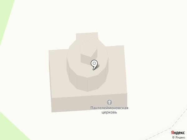 Храм-Часовня Святого Мученика Пантелеймона на карте Находки