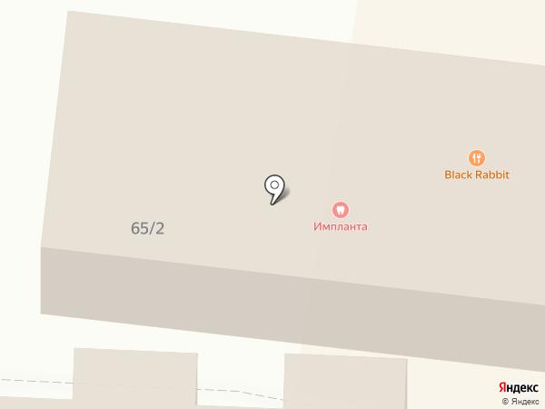 Домовид на карте Находки