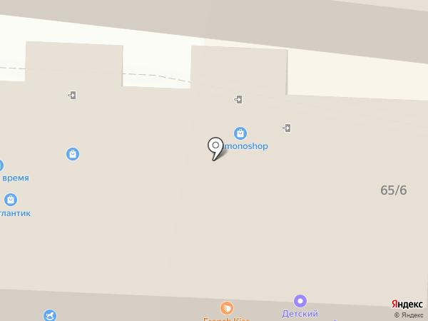 Ваш Стиль на карте Находки