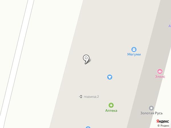 Трио на карте Находки
