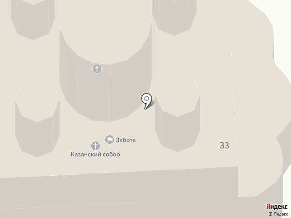 Храм Казанской иконы Божией Матери на карте Находки