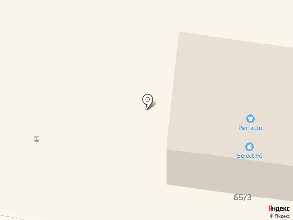 Сити-центр на карте Находки