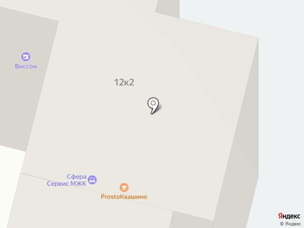 HEALTH BAR на карте Находки