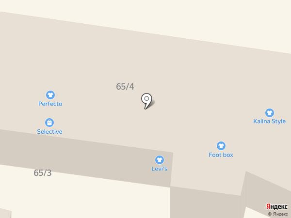 O`STIN на карте Находки