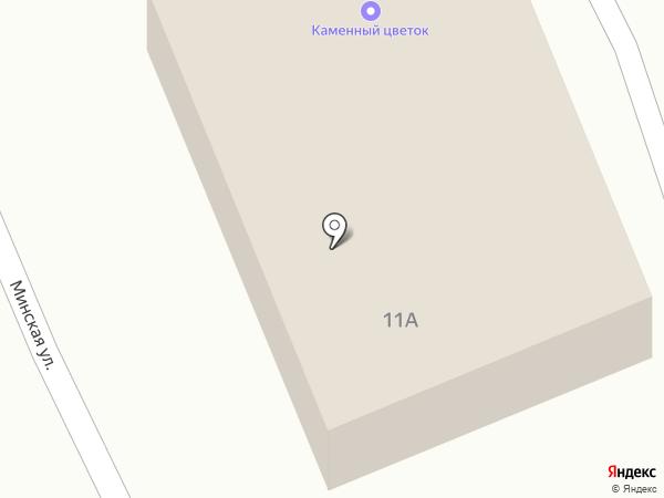 Каменный цветок на карте Находки