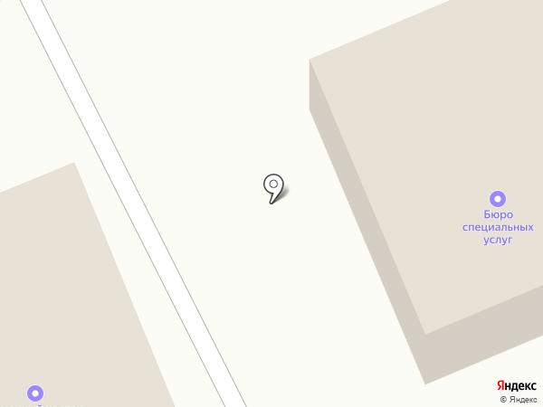 Бюро специальных услуг, МУП на карте Находки