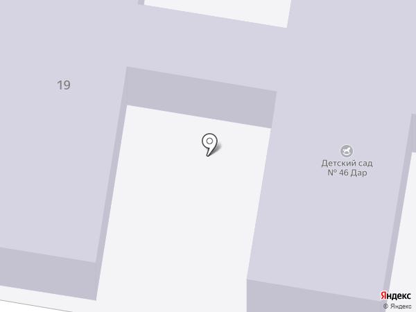 Детский сад №46 на карте Находки