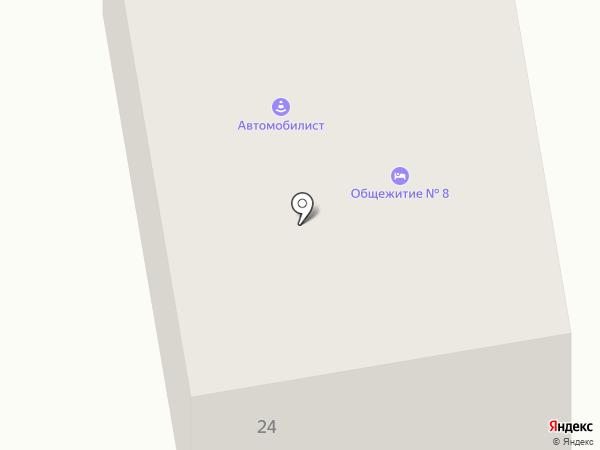 ГАРАНТ на карте Находки