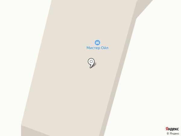 Мистер Ойл на карте Находки