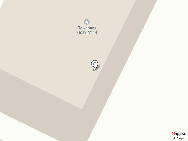 Пожарная часть №6 на карте Находки