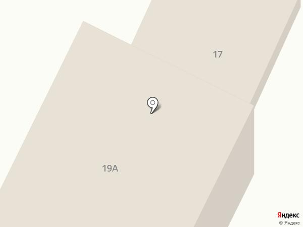 Столовая на карте Находки