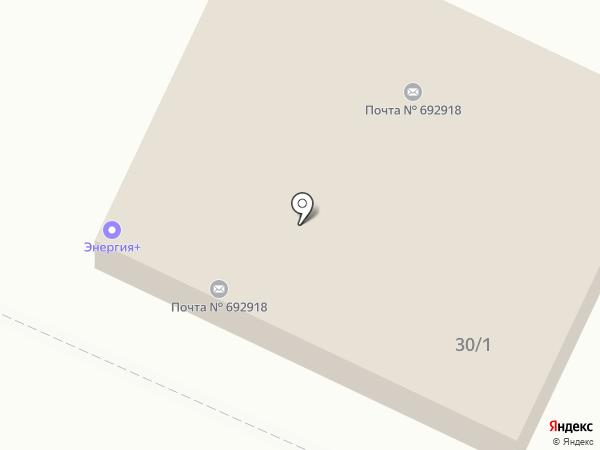 Почтовое отделение №18 на карте Находки