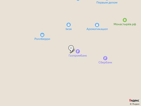 Swarovski на карте Находки
