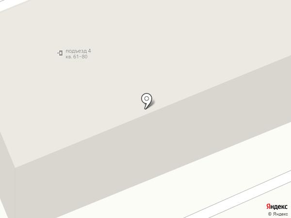 Гефест на карте Находки