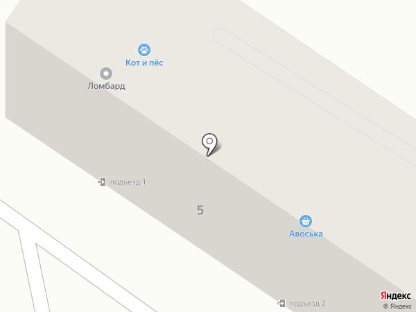 Beer Link на карте Находки