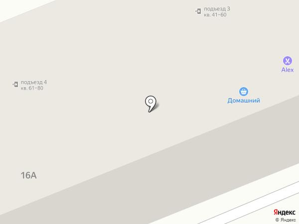 Незнайка на карте Находки