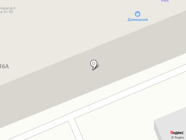 Alex на карте Находки