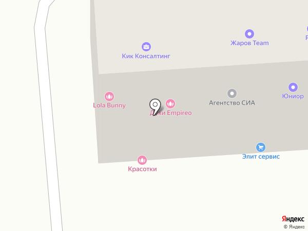 Рич на карте Находки