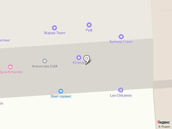 ВДК на карте Находки