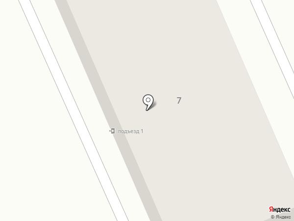 Почтовый переулок, 7 на карте Находки