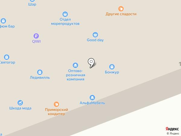 Grand на карте Находки