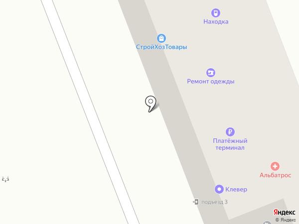 Nаходка-Sервис на карте Находки