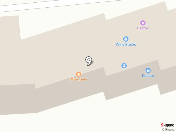 Wine Studio на карте Находки