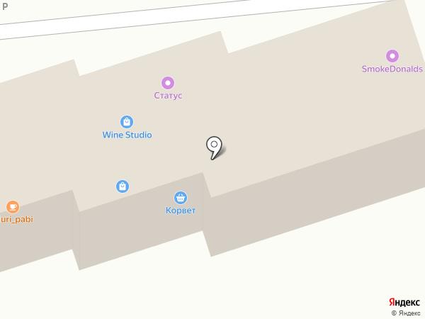 Vita на карте Находки