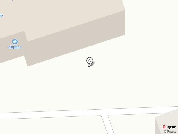 Marsala beauty studio на карте Находки