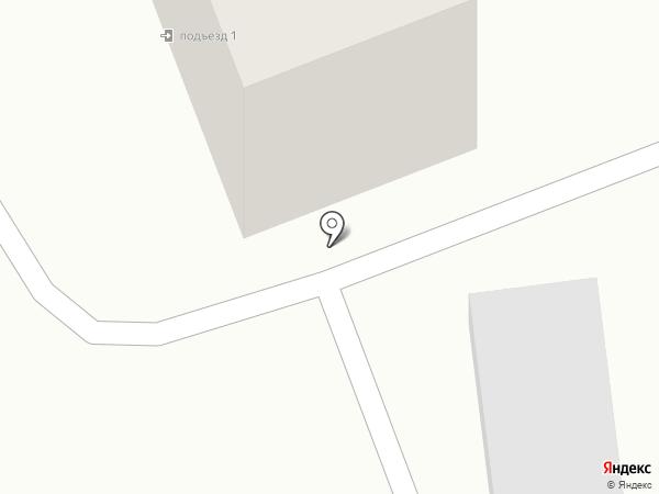 Приморский центр социального обслуживания населения на карте Находки