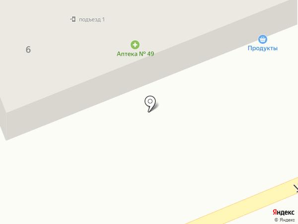 Аптека №49 на карте Находки
