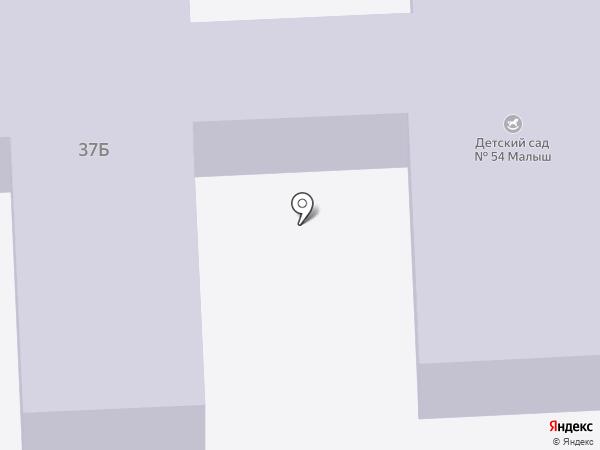 Детский сад №54, Малыш на карте Находки