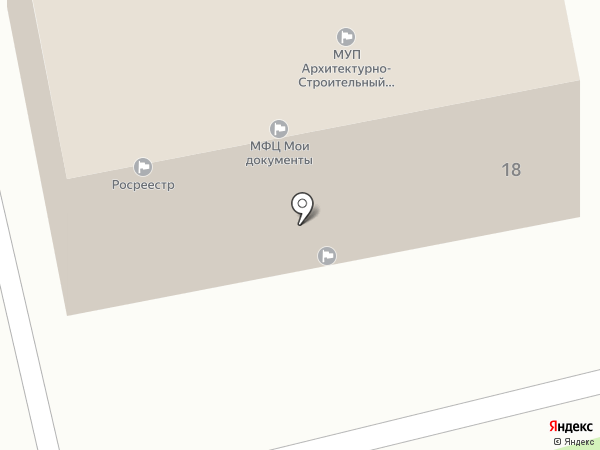 Администрация Находкинского городского округа на карте Находки