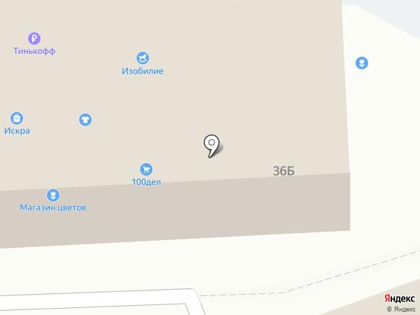 ИСКРА на карте Находки