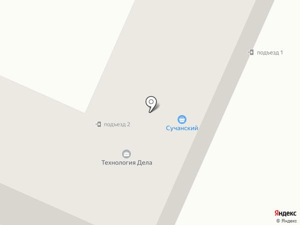 Елена на карте Находки