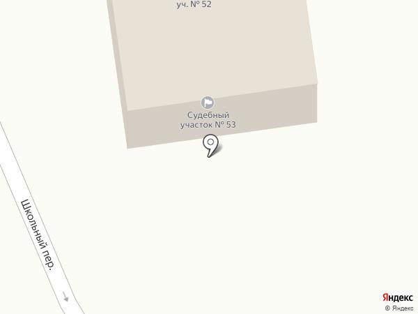 Мировые судьи г. Находки на карте Находки