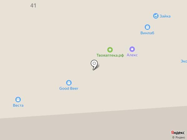 Веста на карте Находки