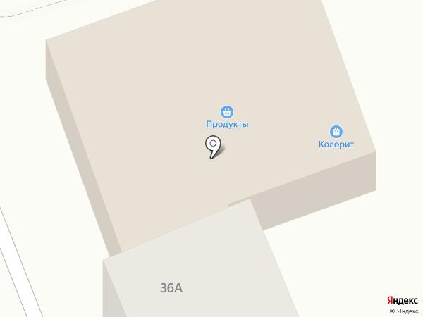 Рэйд на карте Находки