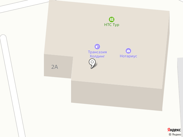 Тихоокеанская Логистическая Компания на карте Находки