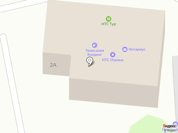 Трансазия Холдинг на карте Находки