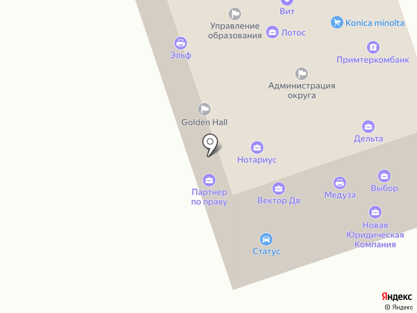 ЭКО-проект на карте Находки