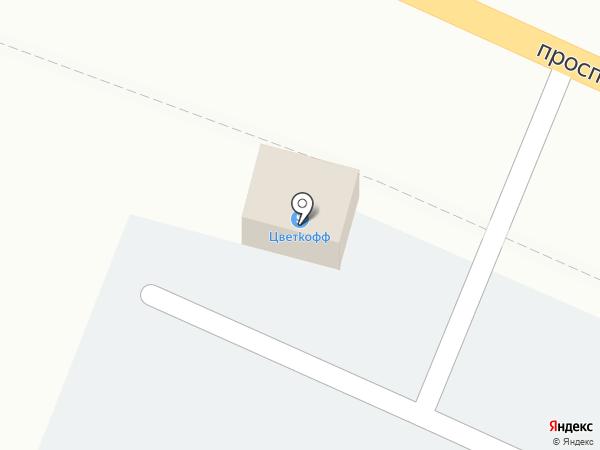Стрелка на карте Находки