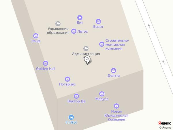 Юридическая компания на карте Находки